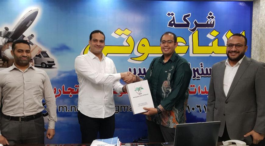 بروتوكول تعاون مع هيئة الزيت الماليزى